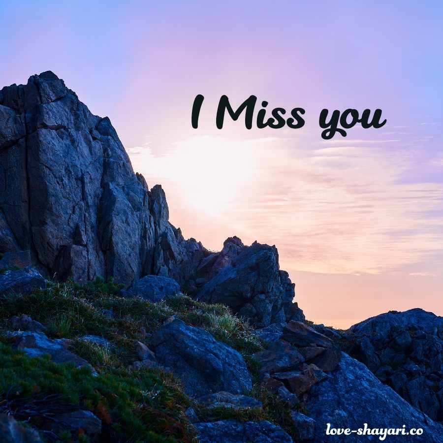good morning miss you images