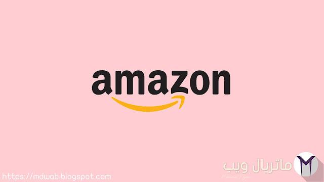 أمازون شركة أميركية للتجارة الإلكترونية، بدأت ببيع الكتب ثم توسعت منتجاتها، لتحدث لاحقا ثورة في عالم التسوق والمتاجر الإلكترونية، تتجاوز قيمة سلعها مئة مليار دولار سنويا.