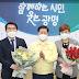 광명시,  국회의원 당선인 및 시·도의원과 정책 간담회 개최