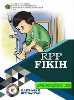 RPP 1 Lembar Fikih Madrasah Ibtidaiyah (MI) Kelas 6 Semester 1