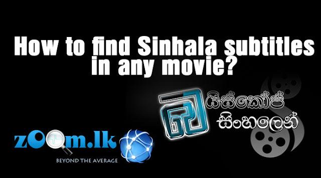 Find Sinhala subtitles in any movie