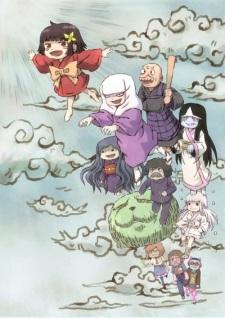 Zashiki Warashi no Tatami-chan Opening/Ending Mp3 [Complete]