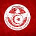 الجامعة التونسية لكرة القدم : الكشف عن معايير جديدة سيتم اعتمادها في ترتيب اندية الرابطة الاولى