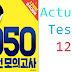 Listening TOEIC 950 Practice Test Volume 1 - Test 12