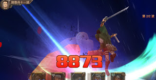 game shingeki no kyojin/Attack On Titan android