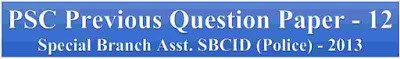PSC Previous Questions - 12 - Special Branch Assistant. SBCID (Police) - 2013