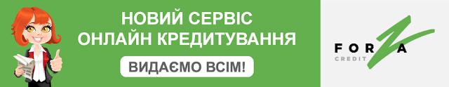 https://rdr.salesdoubler.com.ua/in/offer/2514?aid=68228