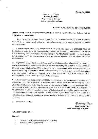 cbdt-circular-for-quoting-of-aadhaar-number-in-itr,CBDT  Circular for quoting of Aadhaar number in ITR, CBDT  Notification for linking PAN with Aadhaar,linking of PAN and Aadhaar number,pan aadhaar link,pan aadhaar linking news,pan aadhaar link date etended,pan aadhaar link last date,pan aadhaar link deadline,CBDT Notification No.31/2019,CBDT Circular No.6/2019,pan aadhaar link notification,pan aadhaar link circular,quoting Aadhaar in Income Tax Return(ITR)