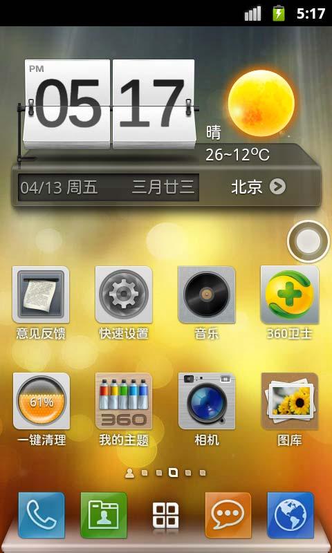 Miui App Drawer Apk - Fxund us