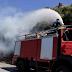 Πυρκαγιά στον Κιθαιρώνα Αττικής