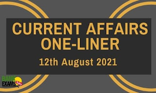 Current Affairs One-Liner: 12th August 2021