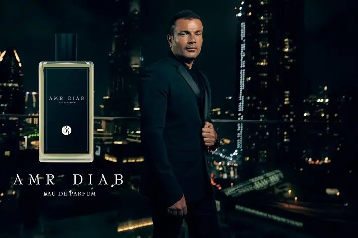 Perfume Amr Diab: The announcement of the new Al-Hadaba fragrance is on the top of the Twitter trend