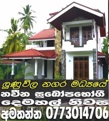SP Homes Constructions - House for sales Lunuwila