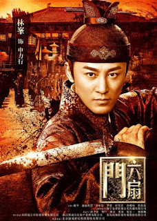 Raymond Lam in historical cdrama Liu Shang Men