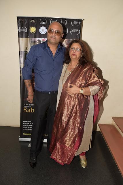 12. Raja Ram Mukerji with Mother Krishna Mukherjee
