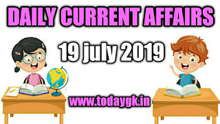 Current affairs in hindi by today gk
