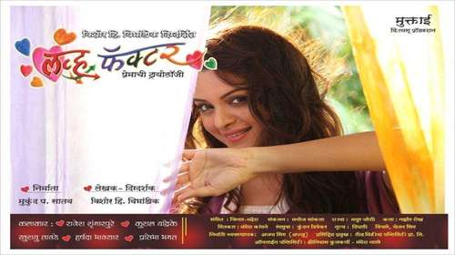 Love Factor 2014 Marathi 720p HDRip x264