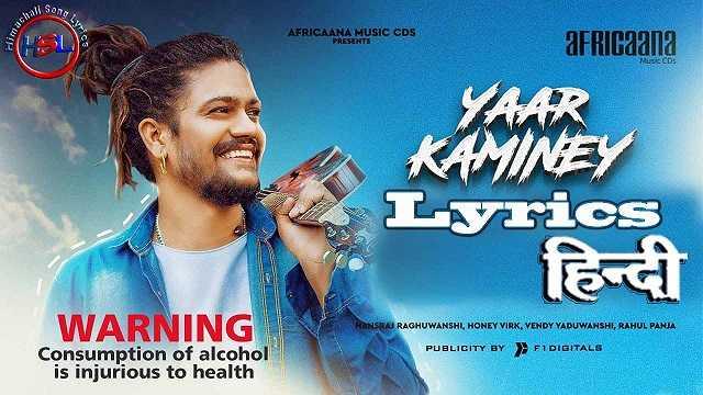 AFRICAANA Yaar Kaminey Song Lyrics Hindi ft. Hansraj Raghuwanshi