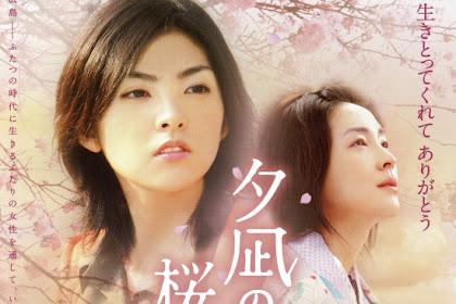 Sinopsis Yunagi City, Sakura Country (2007) - Film Jepang