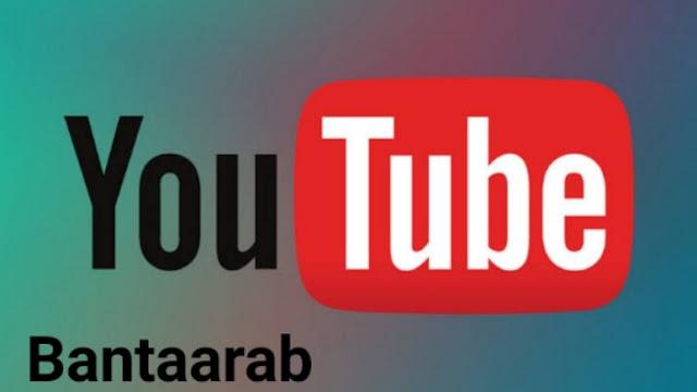قناة يوتيوب للأطفال