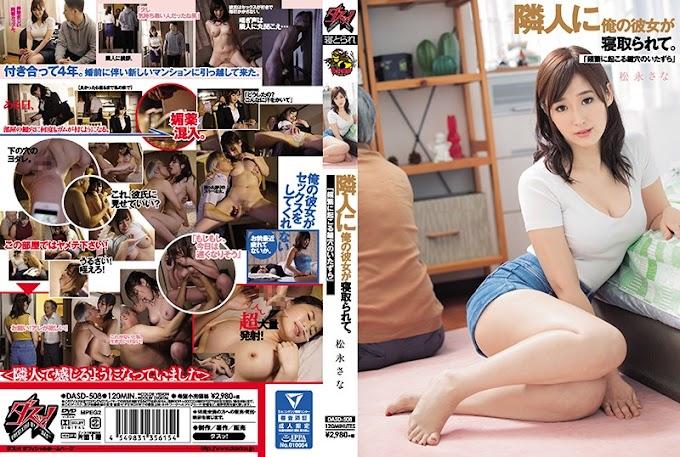 "DASD-508 My Neighbor Sleeps In My Girlfriend. ""Frequent Key Hole Prank ""Matsunaga Sana"