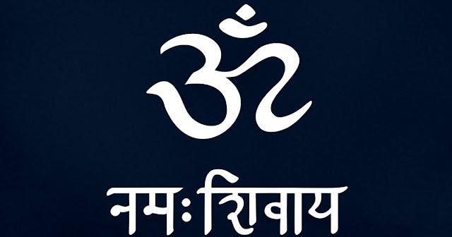 OM-Namah-Shivaya-HD-Images
