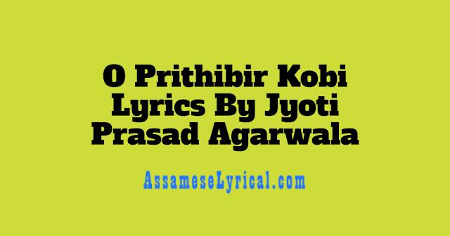 O Prithibir Kobi Lyrics
