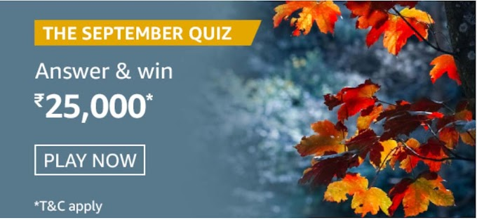 Amazon The September Quiz Answers – Win Rs.25000 Pay Balance
