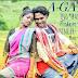 Santali Song 2019 Download Now A Gati Re modern