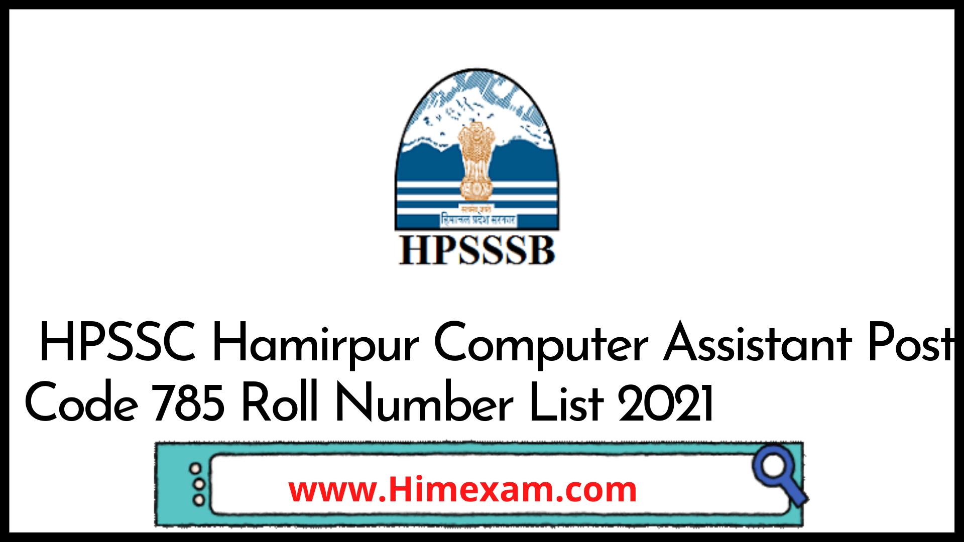 HPSSC Hamirpur Computer Assistant Post Code 785 Roll Number List 2021