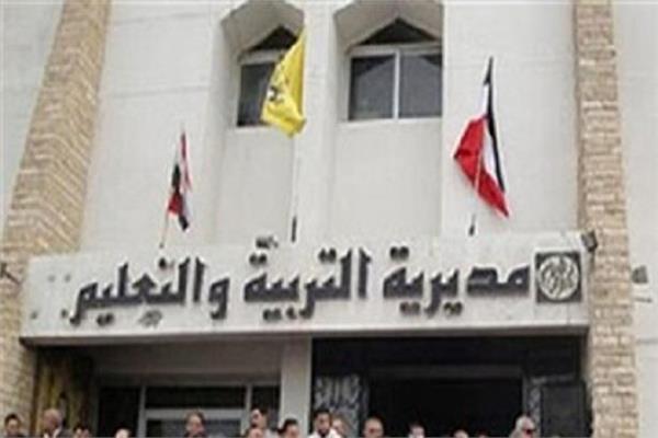 تعرف على قرار تعليم القاهرة المهم للإدارات التعليمية
