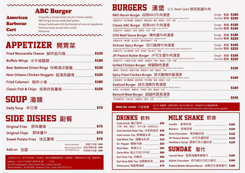 [台南][中西區] abc美式燒烤車 菜單
