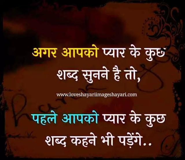 Heart touching romantic shayari hindi