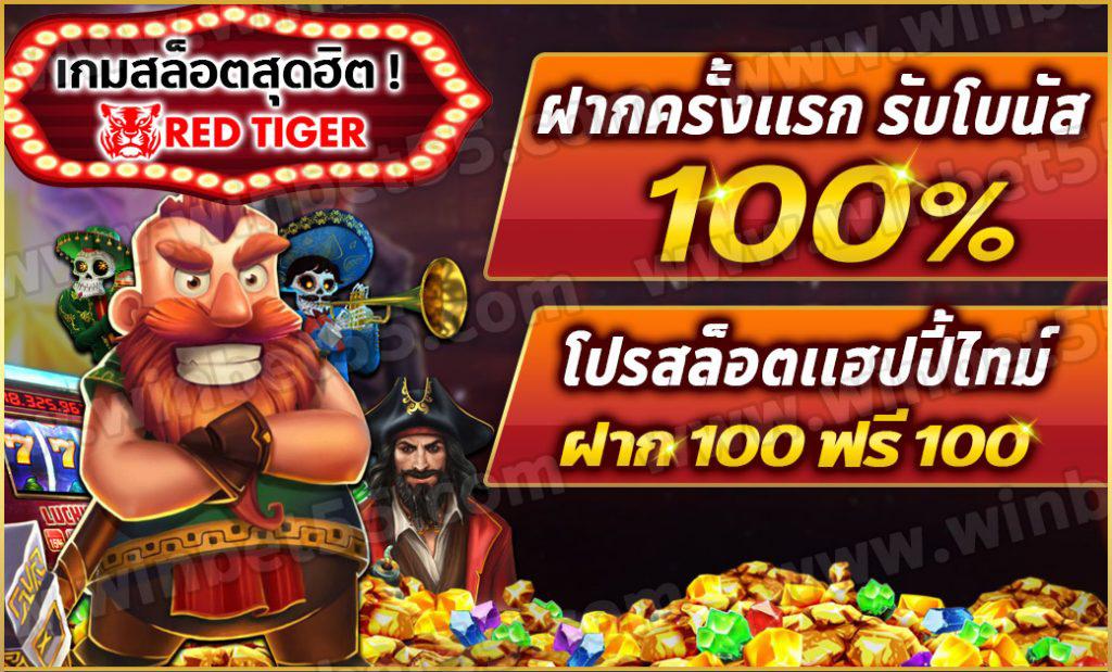 หวยไทยรัฐ1พฤศจิกายน2562 พริบตาคอร์ด sath88 กูเกิ้ลแมพ