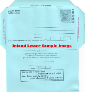 Inland letter Format and sample Image