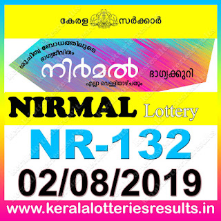 "KeralaLotteriesresults.in, ""kerala lottery result 02 08 2019 nirmal nr 132"", nirmal today result : 02-08-2019 nirmal lottery nr-132, kerala lottery result 2-8-2019, nirmal lottery results, kerala lottery result today nirmal, nirmal lottery result, kerala lottery result nirmal today, kerala lottery nirmal today result, nirmal kerala lottery result, nirmal lottery nr.132 results 02-08-2019, nirmal lottery nr 132, live nirmal lottery nr-132, nirmal lottery, kerala lottery today result nirmal, nirmal lottery (nr-132) 2/8/2019, today nirmal lottery result, nirmal lottery today result, nirmal lottery results today, today kerala lottery result nirmal, kerala lottery results today nirmal 2 8 19, nirmal lottery today, today lottery result nirmal 2-8-19, nirmal lottery result today 2.8.2019, nirmal lottery today, today lottery result nirmal 02-08-19, nirmal lottery result today 2.8.2019, kerala lottery result live, kerala lottery bumper result, kerala lottery result yesterday, kerala lottery result today, kerala online lottery results, kerala lottery draw, kerala lottery results, kerala state lottery today, kerala lottare, kerala lottery result, lottery today, kerala lottery today draw result, kerala lottery online purchase, kerala lottery, kl result,  yesterday lottery results, lotteries results, keralalotteries, kerala lottery, keralalotteryresult, kerala lottery result, kerala lottery result live, kerala lottery today, kerala lottery result today, kerala lottery results today, today kerala lottery result, kerala lottery ticket pictures, kerala samsthana bhagyakuri"