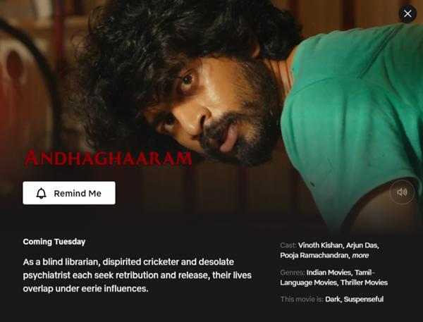 Andhaghaaram - 24 November 2020