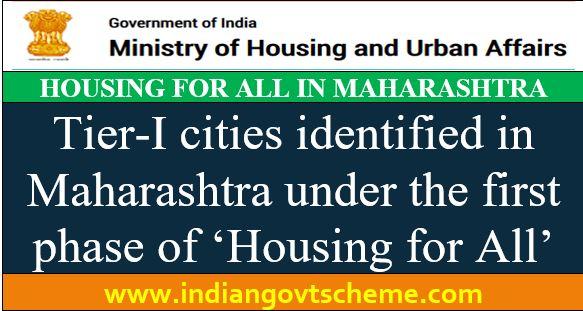 housing+for+all+in+maharashtra