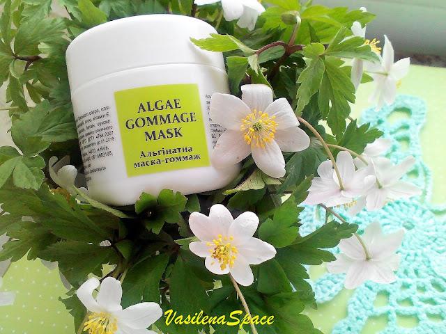 Альгинатная-маска-гоммаж-Lac-Sante-отзыв-vasilenaspace.blogspot.com