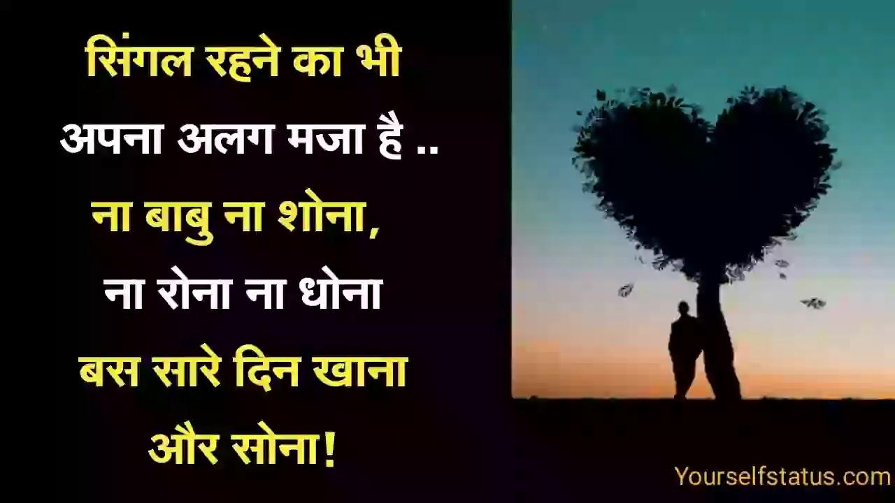2018 hindi single status 20 Best