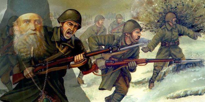 Έπος του 1940: Στρατιώτες και Άγιοι παρέα στα βουνά του Αλβανικού μετώπου