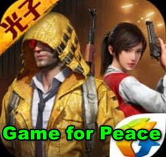 تحميل لعبة Game for Peace شبيهة ببجي /احذف الان PUBG
