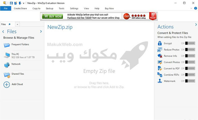 WinZip 2020 تحميل مجانا عربي للكمبيوتر