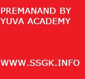PREMANAND BY YUVA ACADEMY