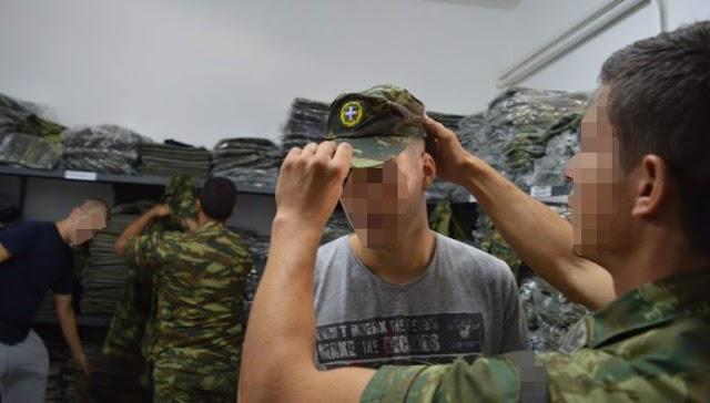 Θητεία: Πρόσκληση κατάταξης στο Στρατό Ξηράς για την 2021Α΄/ΕΣΣΟ