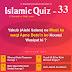 Islamic Quiz 33