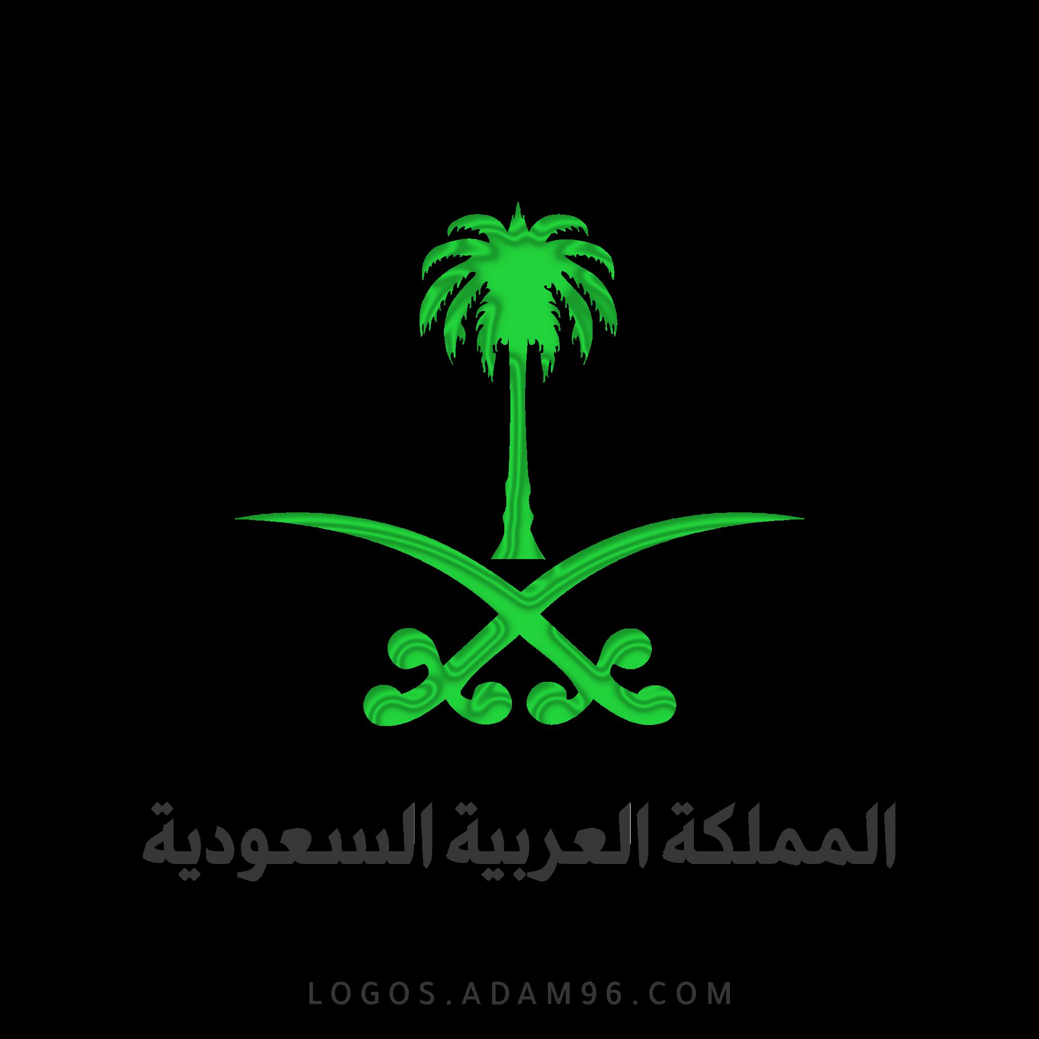 تحميل شعار المملكة العربية السعودية لوجو شفاف بصيغة PNG