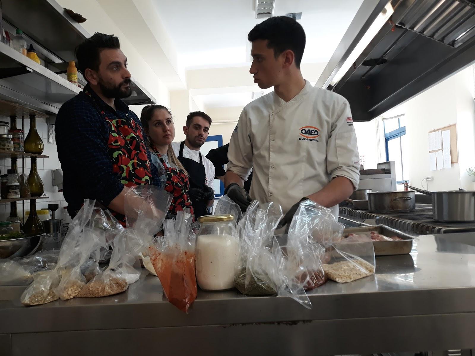 Γνωριμία και ενημέρωση των μαθητών του Τμήματος Μαγειρικής Τέχνης με ... dee5fab6c0b