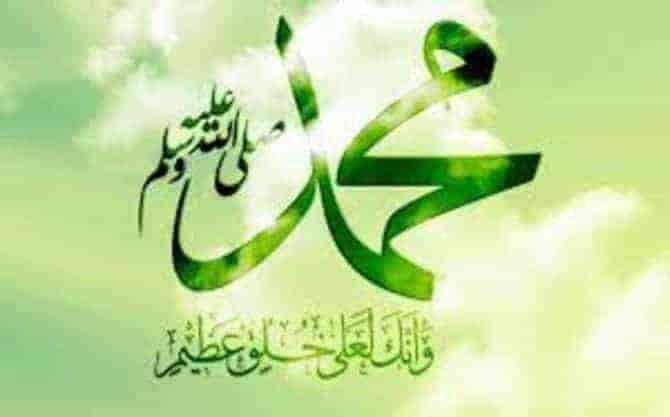 وصف شكل رسولنا محمد (ص)