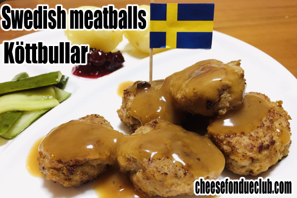 スウェーデン風ミートボール、シャットブッラル Köttbullarのレシピ